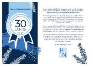 Weihnachtsbrief. Bild: H & N Energien GmbH