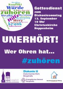 Gottesdienst zum Diakoniesonntag am 13. September 2020 in der Christuskirche Heppenheim. Plakat: Evangelisches Dekanat Bergstraße