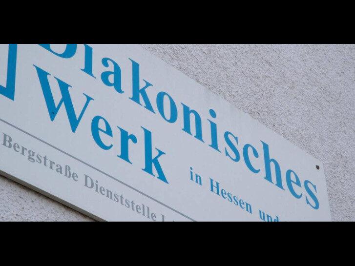 Die Dienststelle in Lampertheim befindet sich in der Industriestraße 35. Foto: Thorsten Gutschalk